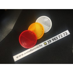 Светоотражатель DOB-039A  Z, B, C на подкладке с винтом М5.